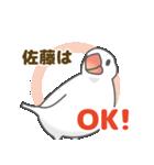 【佐藤専用】文鳥さんスタンプ(個別スタンプ:03)