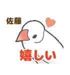 【佐藤専用】文鳥さんスタンプ(個別スタンプ:17)