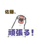 【佐藤専用】文鳥さんスタンプ(個別スタンプ:35)