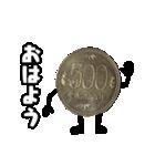 金運が上がる【お金】スタンプ(個別スタンプ:01)