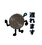 金運が上がる【お金】スタンプ(個別スタンプ:02)
