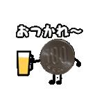 金運が上がる【お金】スタンプ(個別スタンプ:03)