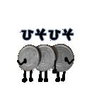 金運が上がる【お金】スタンプ(個別スタンプ:04)