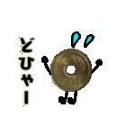 金運が上がる【お金】スタンプ(個別スタンプ:06)