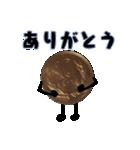 金運が上がる【お金】スタンプ(個別スタンプ:07)