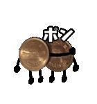 金運が上がる【お金】スタンプ(個別スタンプ:09)