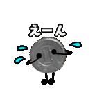 金運が上がる【お金】スタンプ(個別スタンプ:15)