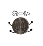 金運が上がる【お金】スタンプ(個別スタンプ:18)