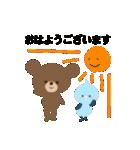 茶々丸&小町&青助_1♦敬語_基本1♦(個別スタンプ:01)