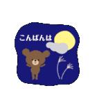 茶々丸&小町&青助_1♦敬語_基本1♦(個別スタンプ:04)