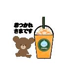茶々丸&小町&青助_1♦敬語_基本1♦(個別スタンプ:10)