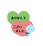 茶々丸&小町&青助_1♦敬語_基本1♦(個別スタンプ:13)