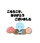 茶々丸&小町&青助_1♦敬語_基本1♦(個別スタンプ:16)