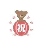 茶々丸&小町&青助_1♦敬語_基本1♦(個別スタンプ:24)