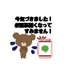茶々丸&小町&青助_1♦敬語_基本1♦(個別スタンプ:35)
