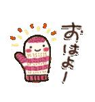 寒い日に♡ ほっこり・やさしいスタンプ(個別スタンプ:01)
