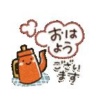 寒い日に♡ ほっこり・やさしいスタンプ(個別スタンプ:02)