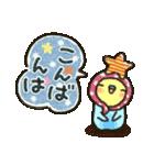 寒い日に♡ ほっこり・やさしいスタンプ(個別スタンプ:04)