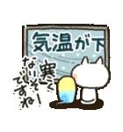 寒い日に♡ ほっこり・やさしいスタンプ(個別スタンプ:05)