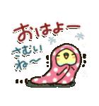 寒い日に♡ ほっこり・やさしいスタンプ(個別スタンプ:06)