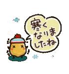 寒い日に♡ ほっこり・やさしいスタンプ(個別スタンプ:07)