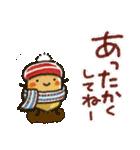 寒い日に♡ ほっこり・やさしいスタンプ(個別スタンプ:08)