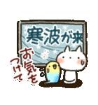 寒い日に♡ ほっこり・やさしいスタンプ(個別スタンプ:09)