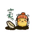 寒い日に♡ ほっこり・やさしいスタンプ(個別スタンプ:10)