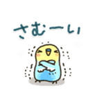 寒い日に♡ ほっこり・やさしいスタンプ(個別スタンプ:11)