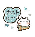 寒い日に♡ ほっこり・やさしいスタンプ(個別スタンプ:12)