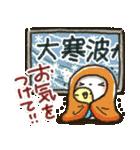 寒い日に♡ ほっこり・やさしいスタンプ(個別スタンプ:13)