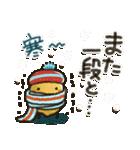 寒い日に♡ ほっこり・やさしいスタンプ(個別スタンプ:14)