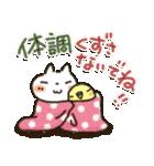 寒い日に♡ ほっこり・やさしいスタンプ(個別スタンプ:15)
