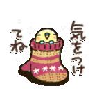 寒い日に♡ ほっこり・やさしいスタンプ(個別スタンプ:16)
