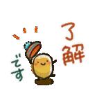 寒い日に♡ ほっこり・やさしいスタンプ(個別スタンプ:17)