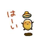 寒い日に♡ ほっこり・やさしいスタンプ(個別スタンプ:19)
