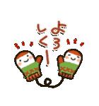 寒い日に♡ ほっこり・やさしいスタンプ(個別スタンプ:20)