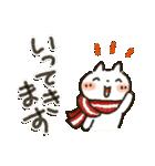 寒い日に♡ ほっこり・やさしいスタンプ(個別スタンプ:22)