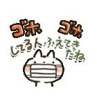 寒い日に♡ ほっこり・やさしいスタンプ(個別スタンプ:23)