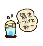 寒い日に♡ ほっこり・やさしいスタンプ(個別スタンプ:24)
