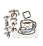 寒い日に♡ ほっこり・やさしいスタンプ(個別スタンプ:25)