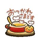 寒い日に♡ ほっこり・やさしいスタンプ(個別スタンプ:26)