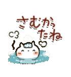 寒い日に♡ ほっこり・やさしいスタンプ(個別スタンプ:27)