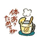 寒い日に♡ ほっこり・やさしいスタンプ(個別スタンプ:28)