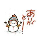寒い日に♡ ほっこり・やさしいスタンプ(個別スタンプ:29)