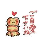 寒い日に♡ ほっこり・やさしいスタンプ(個別スタンプ:30)