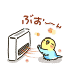 寒い日に♡ ほっこり・やさしいスタンプ(個別スタンプ:32)