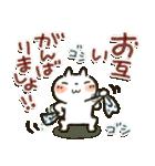 寒い日に♡ ほっこり・やさしいスタンプ(個別スタンプ:33)