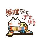 寒い日に♡ ほっこり・やさしいスタンプ(個別スタンプ:35)