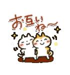 寒い日に♡ ほっこり・やさしいスタンプ(個別スタンプ:36)